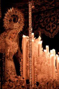 María Santísima de la Encarnación (Sanlúcar La Mayor)